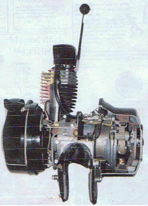 Splitfoto motor model 3800.